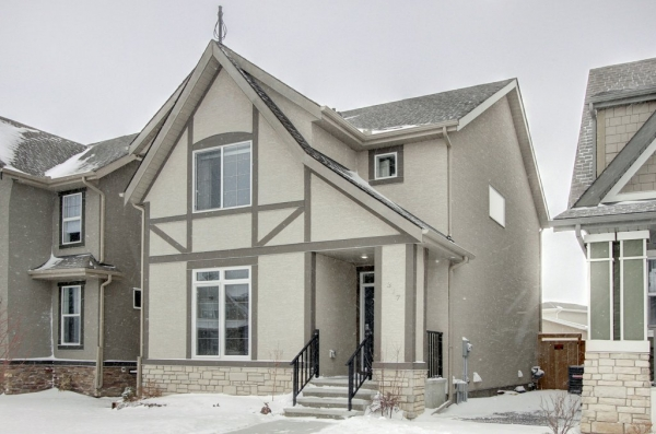 317 Marquis Heights SE, Calgary